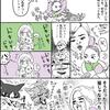 行くぜっ!解凍少女 第17話〜19話