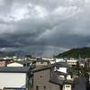 若木山から大森山に「空の架け橋」虹がでました。