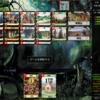 Dominion Online 対戦録 351