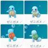【ポケモンGO】「スペシャル・ウィークエンド」でゼニガメの色違いゲット!甲羅の色が全然違う!比較画像あり