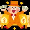 一日2分で投資家思考。お金の専門学校しんのすけさんの動画