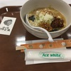 坦々麺 獅子王@丸井今井札幌本店 今こそ食べよう!北海道フェア 2020ラーメン#76