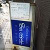 食事処&喫茶 サンセリテ / 札幌市中央区北2条西3丁目 タケサトビル地下1F