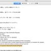 TQSL for Mac