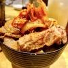 ジンギスカン:中野にある芸能人も数多く訪れるジンギスカン食べ飲み放題のお店がコスパ抜群だった|ゆきだるま 中野部屋本店