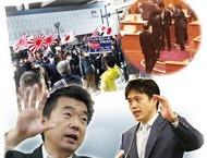 【悪事を許すな!】大阪市ヘイトスピーチ対処条例(在日コリアン特権条例)を大推進する大阪市人権企画課職員並びに市長、審査会の悪事