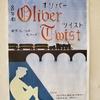 8年劇のポスター.    Poster für das Klassenspiel