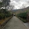 春なのに寒かった…「南禅寺 順正」さんで湯豆腐懐石を食べてきたので、全部見せます。