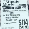 0514 THREE MINUTE MOVIE @JAM