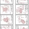 【犬マンガ日記】雨の日の一人遊び