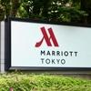宿泊:東京マリオットホテル エグゼクティブデラックスキング PLATINUM ELITE Apr.30,2018