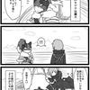 二次創作漫画その2!