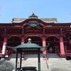 成田山札幌別院 新栄寺