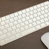 テレワーク環境の都合でMacBookProが使いにくくなってきたので