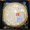 日光の大僧正が「日瑠華」と命名した明治の館のチーズケーキをお土産に購入