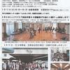 神原町シニアクラブ( 176 )    令和時代初の 定例会と新しい活動方向