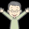 【ブログの文章構成】形式に当てハメるだけで稼げる!