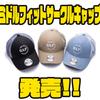 【O.S.P】新作キャップ「ミドルフィットサークルキャップ」発売!
