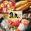 【オススメ5店】浦和・武蔵浦和(埼玉)にあるラーメンが人気のお店