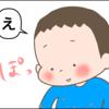 【4コマ漫画】「お母さんと結婚する」って言ってくれてる長男(6)