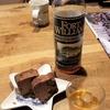 『フォートウイリアムズ』安スコッチだけどちょっとだけ濃いかな?