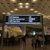 3日目:タイ国際航空 TG318 ムンバイ〜バンコク ビジネス