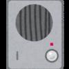 『インターフォン修理(#^^#)』飲みニケーションは最強です(*^-^*)