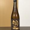「望 bo: 特別純米 美山錦 無濾過生原酒」