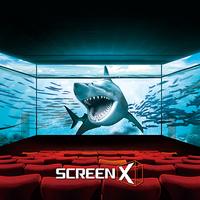 シネマサンシャインかほく「ScreenX 体験会」に潜入!270度のパノラマ映像は、まるで映画の中に入り込んだみたい!