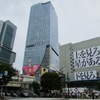 渋谷駅再開発#78【2021 7/7】