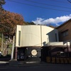 TRIP ON LOUD in甲府Feel Rock CAFE YUMURA 俺盤リリースツアー山梨