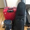 音楽隊員(ギタリスト)が任地に持ち込む荷物