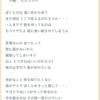 5日目/60  シカオ兄さんの「7月7日」