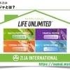 より良い健康より良い経済的状態へジージャインターナショナル。ZIJA International Health and Wellness, Financial Freedom