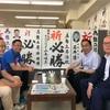鳥取・島根選挙区の舞立候補の応援