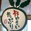 【前編】しゃぶしゃぶ食べ放題の「しゃぶ葉」に初挑戦!注文の流れや「だし・たれ」をご紹介♪