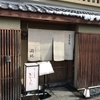 【東山】岡北