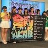2018年8月に見た気がするアイドル:九州女子翼、虹のコンキスタドール、I to U $CREAMing!!、ナナランド、二木蒼生、絵恋、恋汐りんご、tipToe.、・・・・・・・・・、Shine Fine Movement、eyes