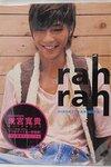 俳優の成宮寛貴が「引退」するというニュースを見てびっくりした。(追記あり)