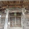 石川雲蝶の彫刻が残る「穴地十二大明神」(南魚沼市穴地)