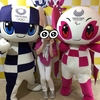 【東京オリンピック】ミライトワとソメイティ と記念撮影会