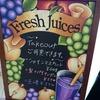 【滋賀・草津】和菓子老舗『たねや』の手がける『クラブハリエ』、草津だけのお店『Fruit Box』