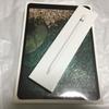 iPad proを購入しました!