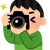 鈴木達朗氏にストリートスナップを撮られそうな時の対処法