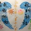 高円寺の氷川神社<気象神社>と馬橋稲荷神社にお参りしました〜!(東京都杉並区)2019/6/16