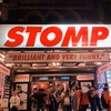 Broadway STOMPを観てきました