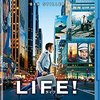 【映画】LIFE! ライフ/世界はやっぱり広い