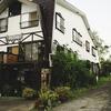 気ままにひとりっぷ2018秋~池の平温泉宿なごみ荘~