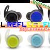 【コスパ最強】JBL REFLECT FLOW|新製品 おすすめポイントと価格考察