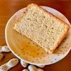 2月のシフォンケーキは『落花生&黒糖』